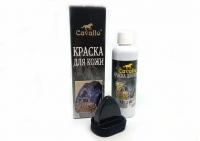 №2071 Cavallo краска для кожи черн. 100мл. 6шт